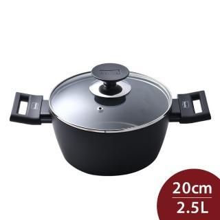 【Berndes 寶迪】寶迪 Alu 特別版 雙耳不沾深湯鍋 含蓋 20cm 電磁爐可用