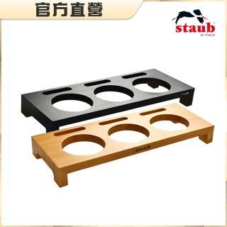 【法國Staub】放置木架-42x16x5cm/無其它配件(黑/竹製2色任選)/