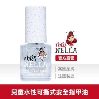 【MISS NELLA】Miss NELLA 兒童水性可撕式安全指甲油-亮片雪花 MN25(兒童指甲油)