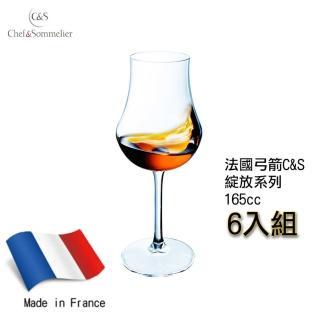 【C&S】法國Chef & Sommelier綻放系列水晶玻璃甜酒杯165ml(飲料杯/水晶杯/紅酒杯/高腳杯)