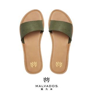 【Malvados 魅凡朵】經典時尚涼拖鞋 ICON BILLIE 比麗 - Caipirinha 卡琵莉亞