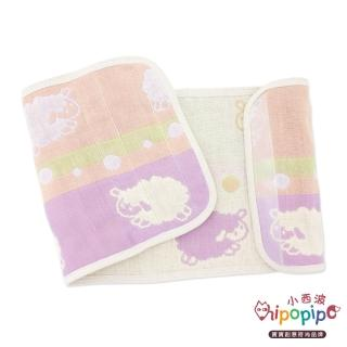 【hipopipo 小西波】和彩五層紗有機棉肚圍
