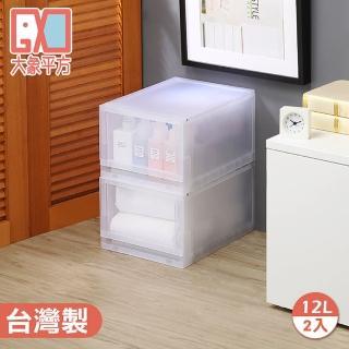 【大象平方】水晶方塊抽屜式收納箱 2入裝12L(三種尺寸)