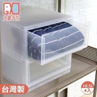 【大象平方】水晶方塊抽屜式收納箱 4入裝18.5L(三種尺寸)