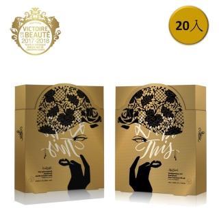 【Kingirls 金格爾】Kingirls金格爾 女神系列-透亮水潤生物纖維面膜-20入組(Kingirls金格爾)