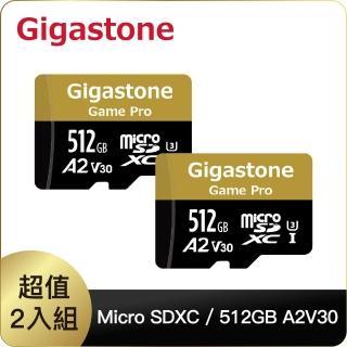 【Gigastone 立達國際】512GB micro SDXC UHS-Ⅰ U3 記憶卡超值2入組(512G A2V30 高速記憶卡)