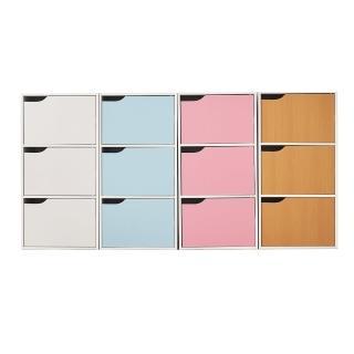 【品質嚴選】MIT台灣製造-日系簡約風三格門櫃三層櫃收納櫃/書櫃(4色可選)