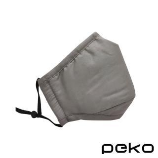 【PEKO】四層純棉內層口袋可換濾片耳掛繩可調式防塵口罩(2色任選)