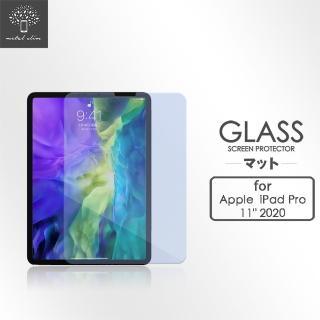 【Metal-Slim】Apple iPad Pro 11 2020(9H抗藍光鋼化玻璃保護貼)