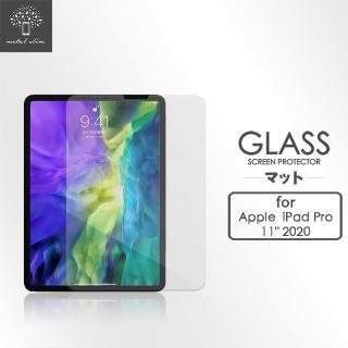 【Metal-Slim】Apple iPad Pro 11 2020(9H弧邊耐磨防指紋鋼化玻璃保護貼)