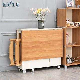 【hoi! 好好生活】DIY簡易伸縮可移動折疊餐桌1.2米wt043-7不含2張餐椅