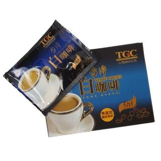 【TGC大尖山】台灣白咖啡三合一(30g*10入/盒)