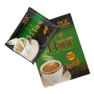 【TGC大尖山】台灣白咖啡二合一(22公克*10包)