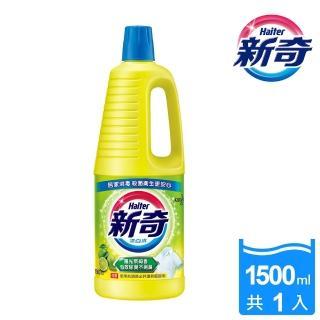 【新奇】漂白水 陽光萊姆香(1500ml)