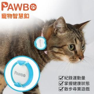 【PAWBO 波寶】寵物智慧釦/運動追蹤器-藍 ZCX01TE00H