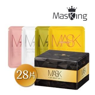 【Masking 膜靚】#25我愛名膜面膜組 修護/保濕/淨顏/塑妍 28片/盒(送150分鐘頂級貴婦SPA卷乙張)