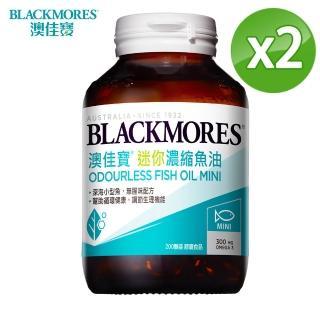 【BLACKMORES 澳佳寶】無腥味濃縮深海魚油迷你膠囊(200粒x2)