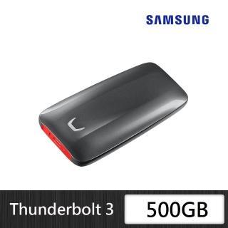 【SAMSUNG 三星】X5 500GB Thunderbolt 3移動固態硬 星睿奇公司貨