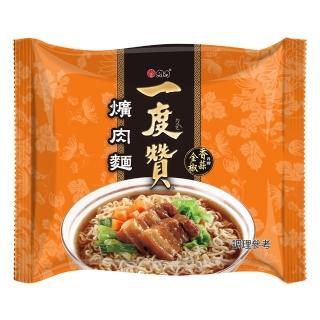 【維力】一度讚-爌肉-3包/袋