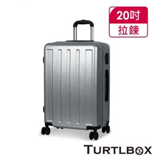 【TURTLBOX 特托堡斯】20吋 行李箱 登機箱 雙層防爆防盜拉鍊 飛機輪 85T 現代印象(多色任選)