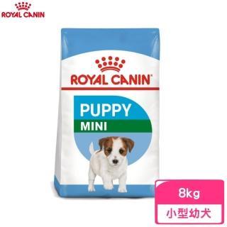 【ROYAL 法國皇家】皇家小型幼犬 MNP 8KG