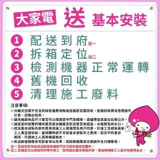 【TECO 東元】6-8坪 R32一級變頻冷暖4.1KW分離式空調(MA40IH-ZRS/MS40IH-ZRS)