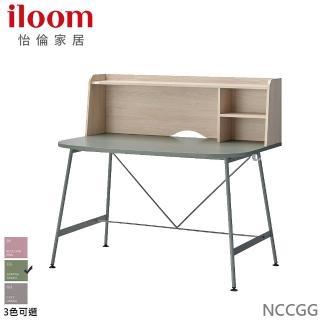 【iloom 怡倫家居】Dana 1200型收納工作桌(書桌 工作桌 3色可選)