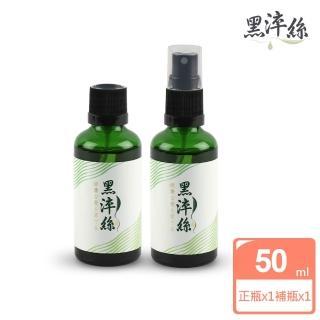 【日本黑淬絲】植萃賦活養髮液-入門組(正瓶X1+補充瓶X1)