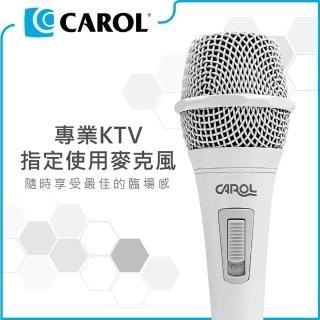 【CAROL 佳樂電子】專業KTV麥克風 SCM-6255W