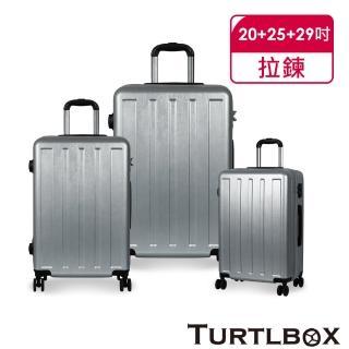 【TURTLBOX 特托堡斯】20吋+25吋+29吋 行李箱 YKK防盜拉鏈 85T 現代印象(組合商品 限同一色)