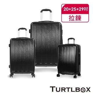 【TURTLBOX 特托堡斯】行李箱 20吋+25吋+29吋 加大版型 85T 現代印象(組合商品 限同一色)