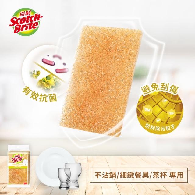 【3M】百利細緻餐具/茶杯專用菜瓜布6片裝(小黃)/
