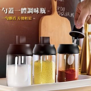 【佳工坊】勺蓋一體調味瓶/湯匙勺(250ml)