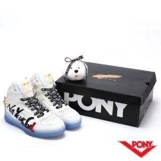 【PONY】M100系列-PONY聯名款 -白-男款