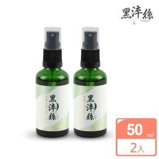 【日本黑淬絲】植萃賦活養髮液(正瓶X2)