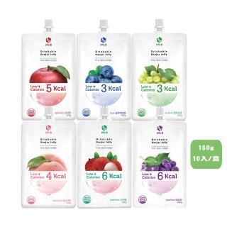 【Jelly.B】低卡蒟蒻果凍150g*10入(水蜜桃/青葡萄/蘋果/藍莓/荔枝/紫葡萄)