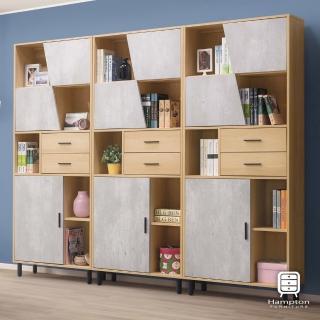 【Hampton 漢汀堡】畢維斯8尺系統式書櫃組(台灣一般地區免運費/書櫃/系統櫃)