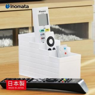 【日本INOMATA】客廳桌上遙控器小物4格梯形收納盒-2色可選(儲納 儲納 整理)