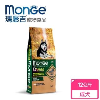 【Monge瑪恩吉】真野無穀 成犬配方(鮭魚+豌豆 12kg)