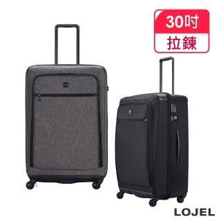 【LOJEL】EXOSIII 30吋 軟硬結合 前開袋防盜拉鍊箱(行李箱 旅行箱)