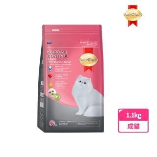 【SmartHeart 慧心】貓糧 - 化毛配方(1.1kg)