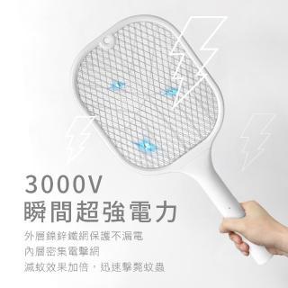 【KINYO】充電式二合一滅蚊器(CML-2320)