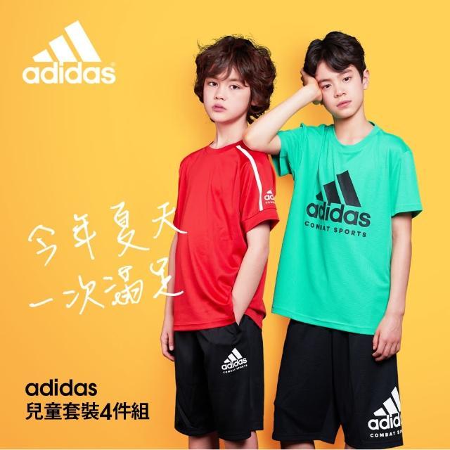 【adidas