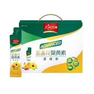 【天地合補】Advanced金盞花葉黃素濃縮飲15ml×16入