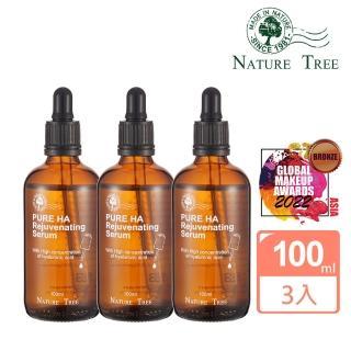 【Nature Tree】高濃度玻尿酸修護液經典100ml 3入組(100mlx3)