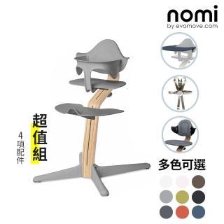 【nomi】多階段兒童成長學習調節椅-超值組-灰色(4項配件)