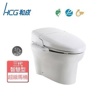 【HCG 和成】三代智慧型超級馬桶-此商品無安裝服務(AFC167)