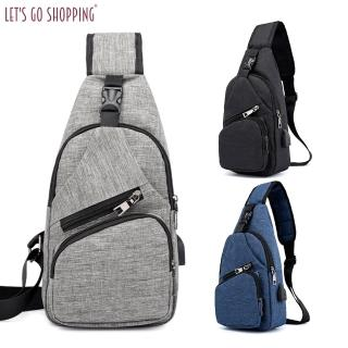 【LGS熱購品】韓版斜背包-超大空間 防潑水(USB充電口/大空間/多夾層)