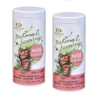 【百香】珍藏熟香烏龍茶茶葉100g 2罐組(100%台灣茶 百香茶葉)