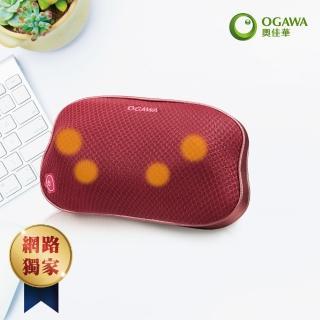【OGAWA】親親按摩枕2.0 OG-2110
